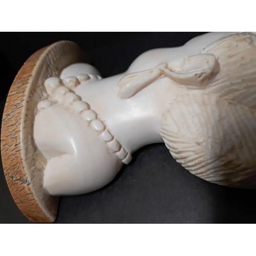 """""""Мужчина и Женщина"""" слоновая кость"""